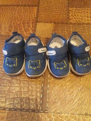 Кроссовки для первых шагов можно для двойни