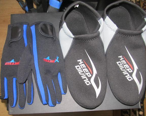 zestaw do morsowania buty (XL)i rękawiczki (M)
