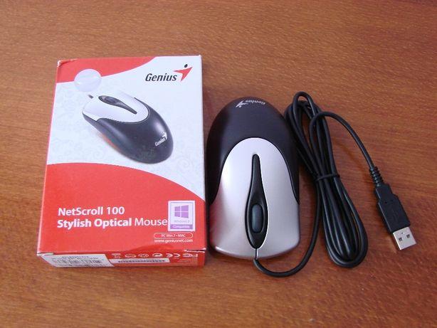 Продам мышь компьютерную новую