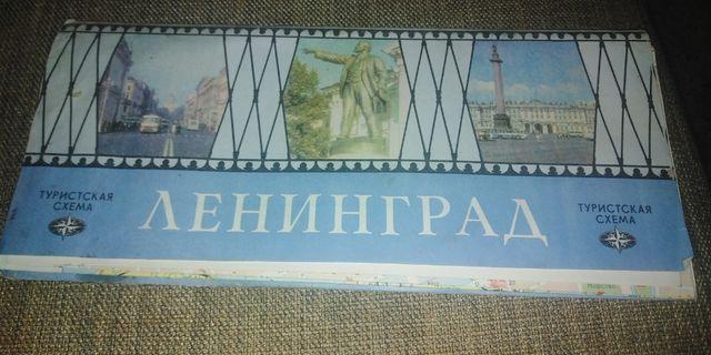 Туристская схема города Ленинград 1988 город