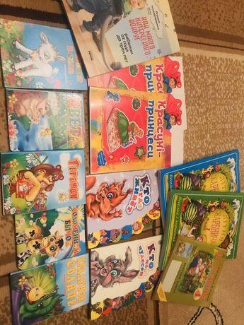 Детские книги тетради