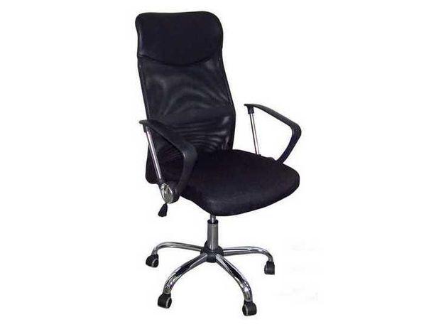 FOTEL BIUROWY Ergonomiczny Fotel Obrotowy Krzesło Biurowe