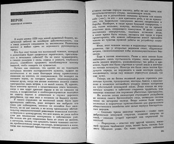 РАБОТА 1 ЛИСТ ТЕКСТА 300 ГРИВЕН, Набор текста Работа через интернет.
