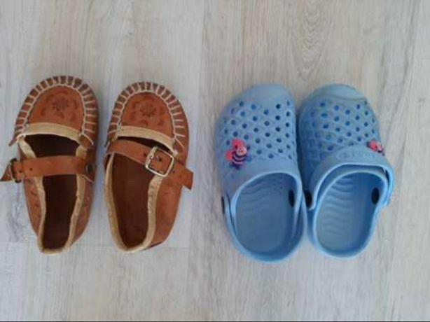 Buty dziecięce rozmiar 22