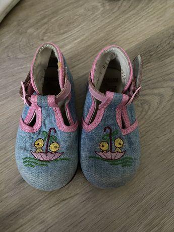 Продам туфельки