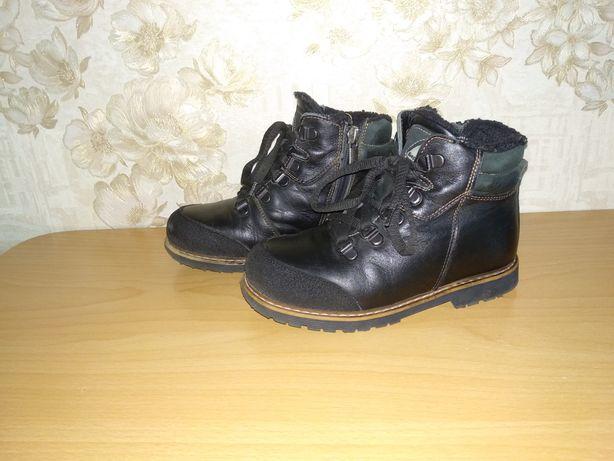 Кожаные, шкіряні черевики, зимние ботинки мальчику 29-19см Берегиня