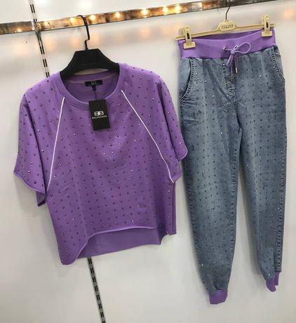 Костюм с джинсами Турция