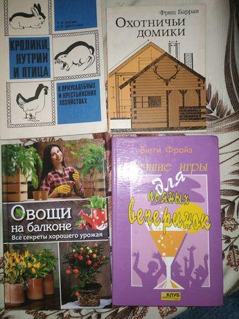 Книги разнообразные, разные на обмен