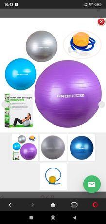 М'яч для фитнеса