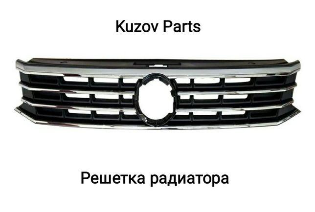 VW Volkswagen Passat b8 2016 2017 2018 решетка радиатора