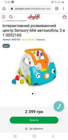 Ходунки толокар игрушка
