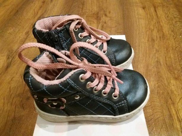 Buty dziecięce, obuwie dziecięce