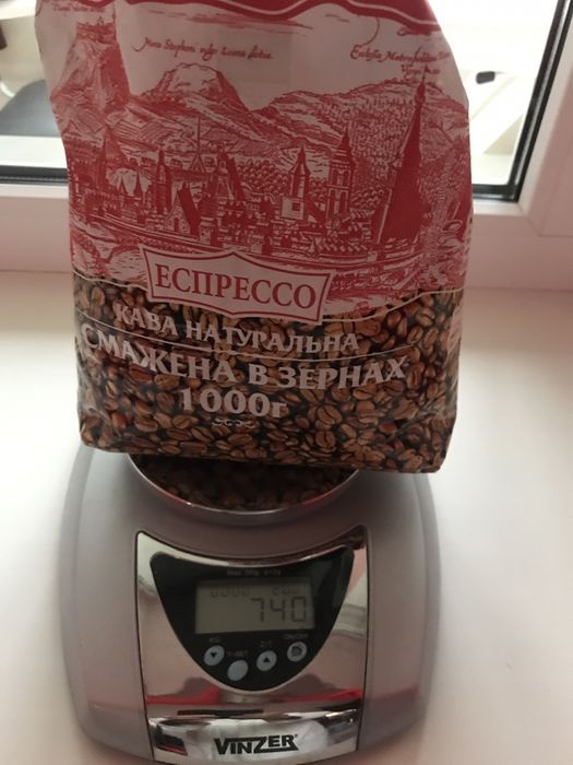 Кофе зерно кава зі львова 740 гр Хмельницкий - изображение 1