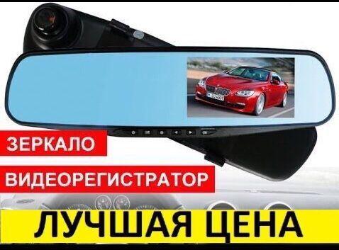 Зеркало автоРегистратор видеоРегистратор видеоКамера для вМашину 2