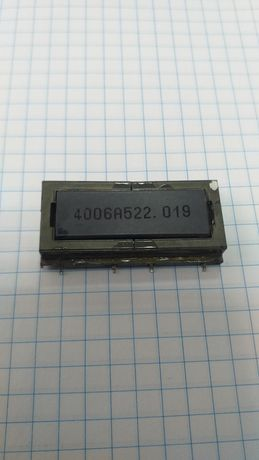Трансформатор інвертора 4006А522.019