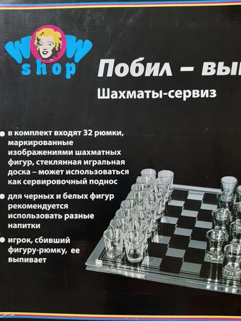 Игра застольная