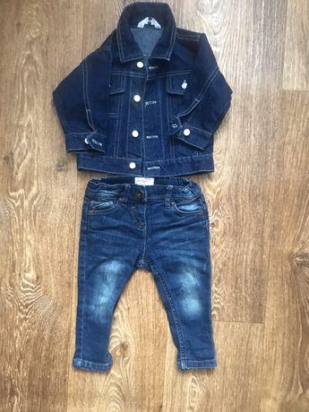 Продам джинсовую курточку!