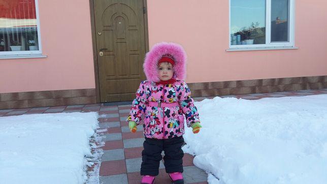 Утепленный зимний комплект