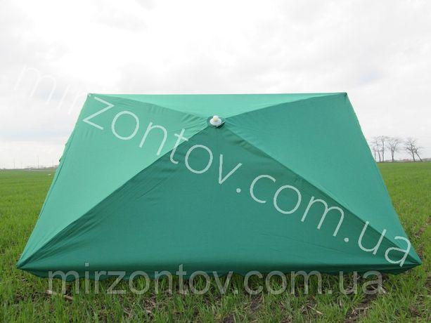 Зонты Торговые квадратные и круглые 2х3 с клапаном, 2,5х2,5 м, 2х2м,