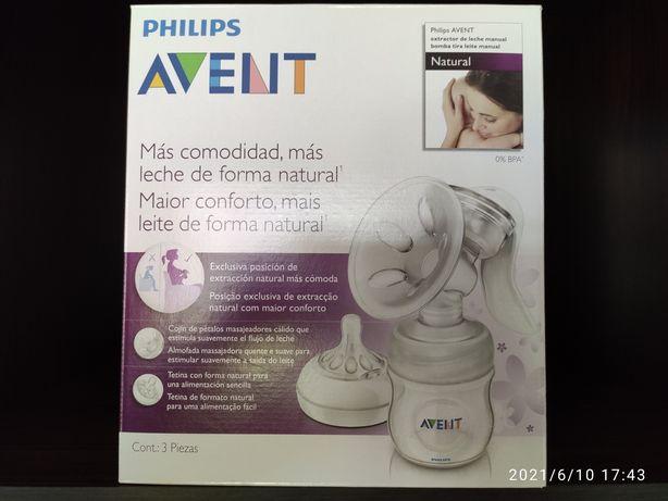 Laktator ręczny Avent Philips + butelki