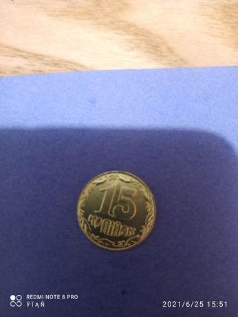 Монета 15 копійок України