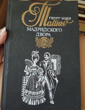 Тайны Мадридского двора, Антропология зарубежного детектива, Таис Афин