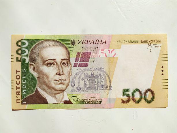 500 гривен 2006 серии АА низкий номер