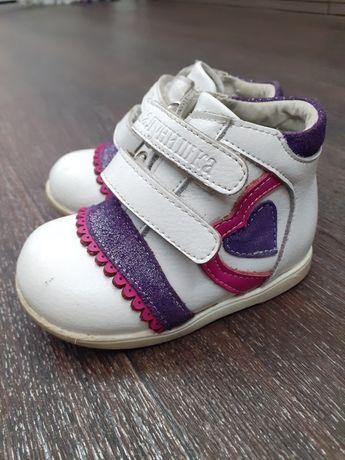 Ботинки туфли сапожки