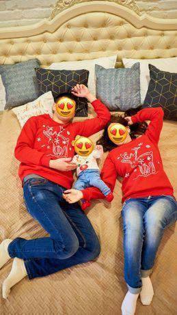 Family look ,новогодние свитеры,регланы,кофты