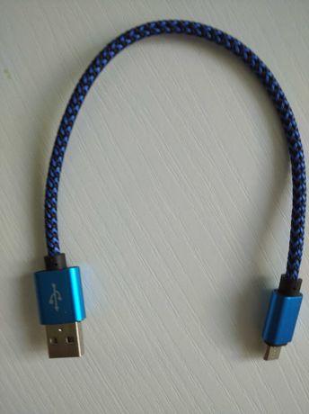 Kabel Micro USB, 5V2.4A. Pleciony kabel z nylonu Szybkie ładowanie