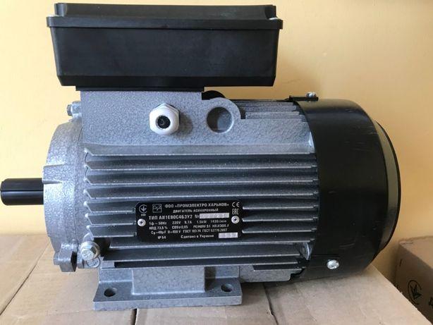 Электродвигатель на 220В однофазный 2,2кВт/3000об/мин, електродвигун