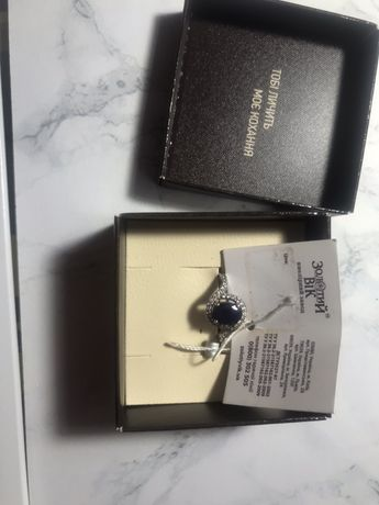 Серебряное кольцо(925 пробы) с настоящим сапфиром