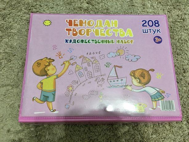 Детский чемодан для творчества