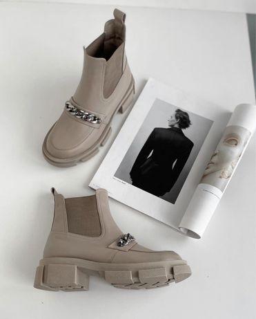 Ботинки с цепочкой челси ботильоны осень полусапожки кожаные  бежевые