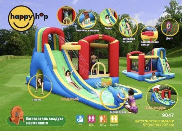 """Надувной игровой центр Happy Hop """"Морские забавы"""""""