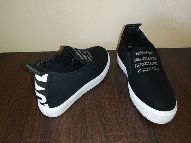 sneakersy Vices czarne 23,5 cm