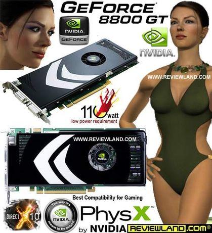 ІГРОВА базова СТАБІЛЬНА відеокарта Slim GeForce 8800GT 512MB