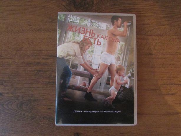 Жизнь как она есть - лучшая комедийная драма на DVD