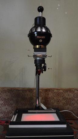 фотозбільшувач УПА-509