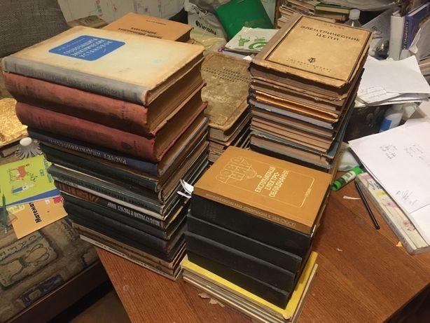 Коллекція книжок з електротехніки та електроенергетики