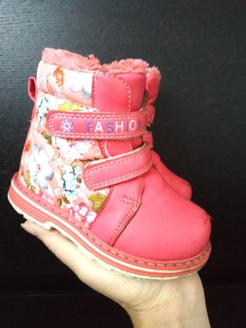 Продам сапожки ботинки
