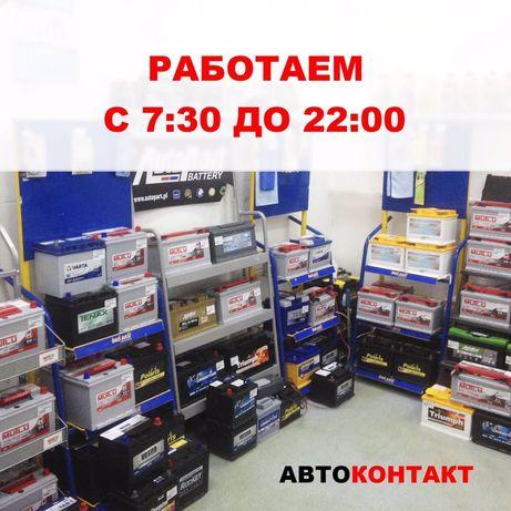 Надежный аккумулятор на авто Varta Mutlu Fiamm Topla Tab Platin