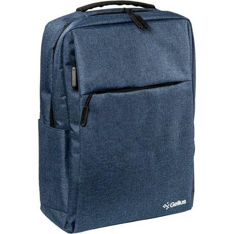 Рюкзак. Рюкзак для ноутбука. Ручная кладь.