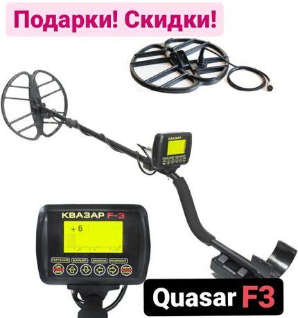 Металлоискатель Квазар Ф3!Quasar F3!Меню на русском языке! ПОДАРКИ!