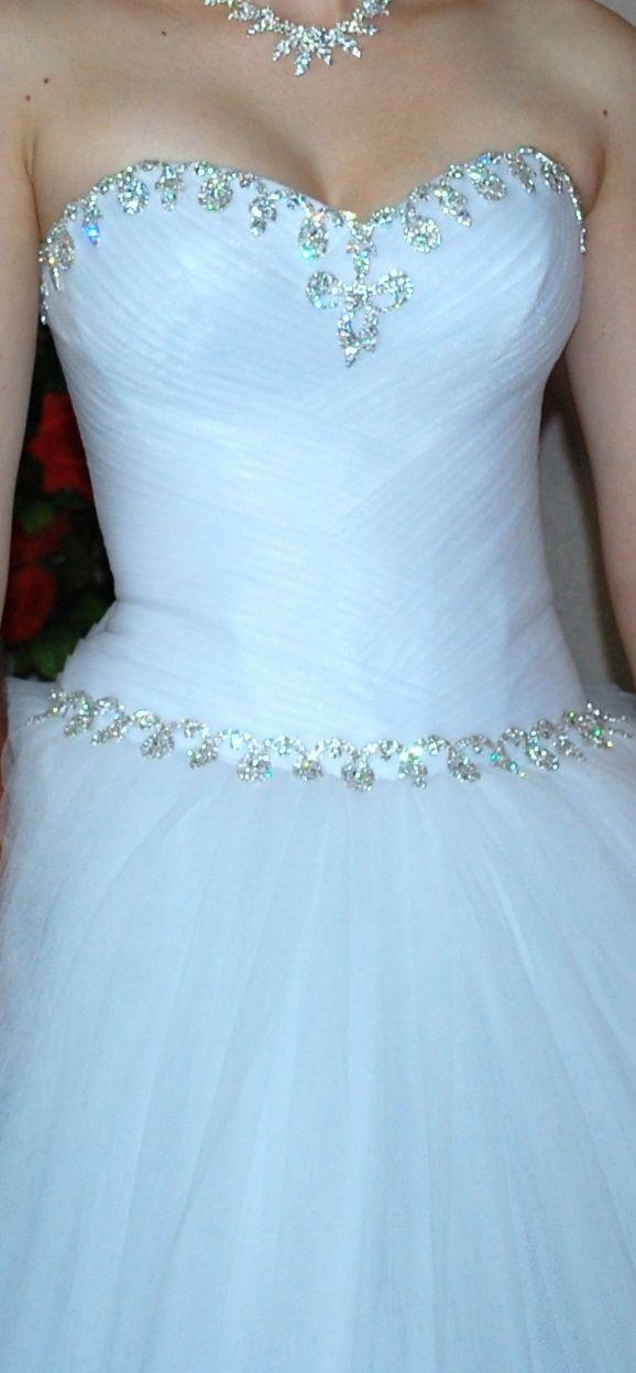Продам весільну сукню свадебное платье