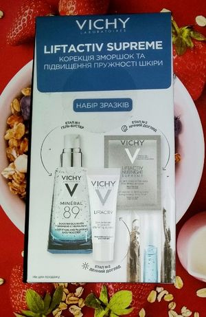 Набор пробников Виши Vichy (3 средства) Liftactiv Supreme антивозрастн