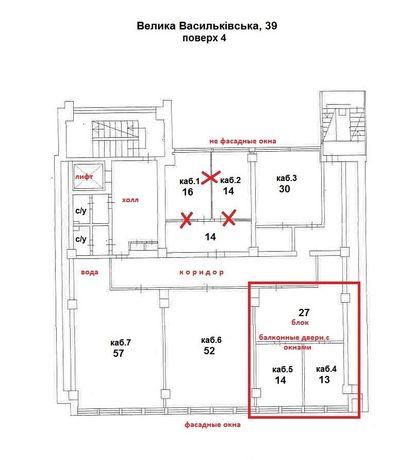 Аренда четвертого этажа ул Б Васильковская 9 офисов + санузел Центр