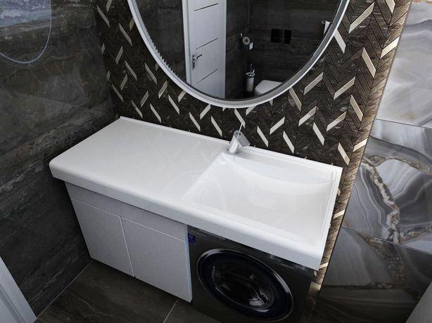 Раковина над стиральной машиной под индивидуальные размеры 600x550