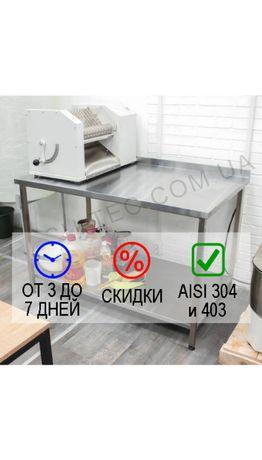 Стол производственный из нержавеющей стали, стол из нержавейки
