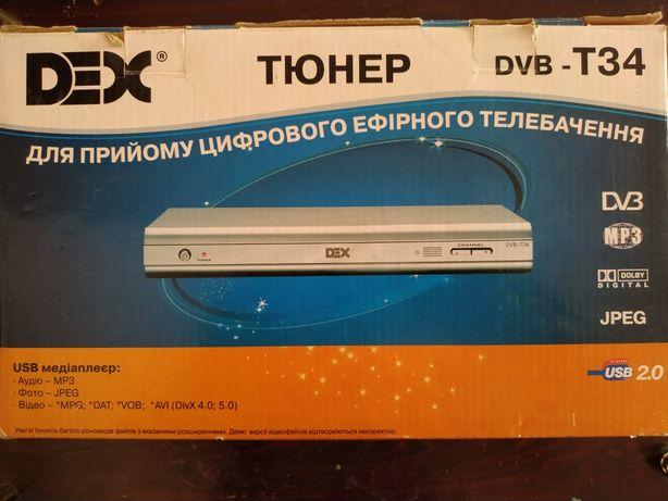 Тюнер DVB-T34 старого образца.